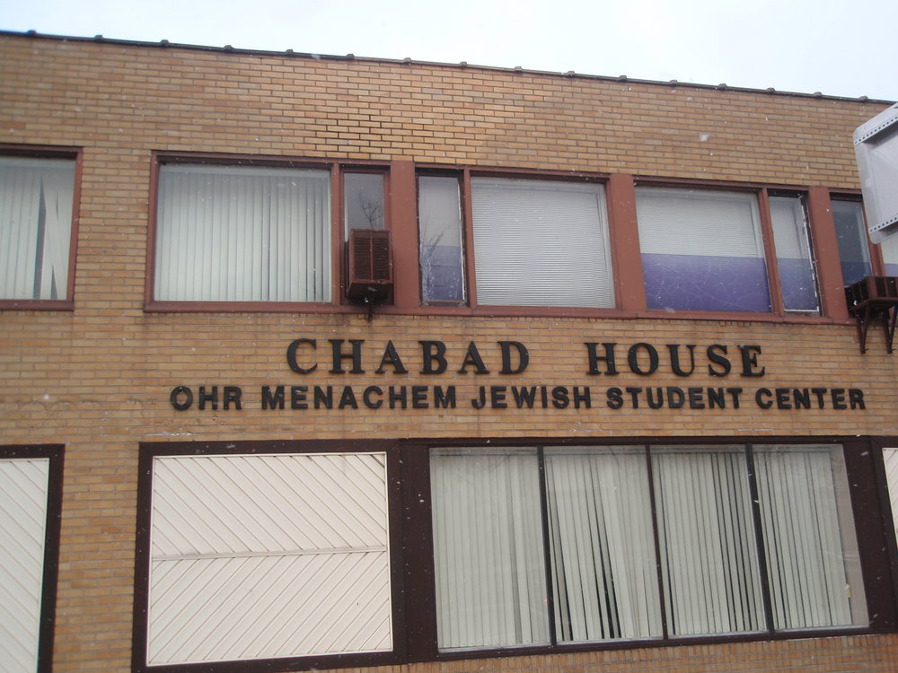 The Chabad house at the State University of New York at Buffalo.  Credit: Ari Abitbol via Wikimedia Commons.