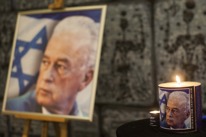 A 2012 memorial ceremony to commemorate the 17th anniversary of former Israeli Prime Minister Yitzhak Rabin's assassination. Credit: Yonatan Sindel/Flash90.