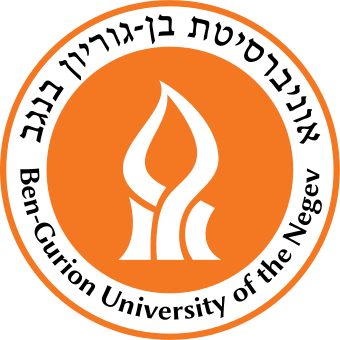 Ben-Gurion University of the Negev's logo. Credit: Wikimedia Commons.