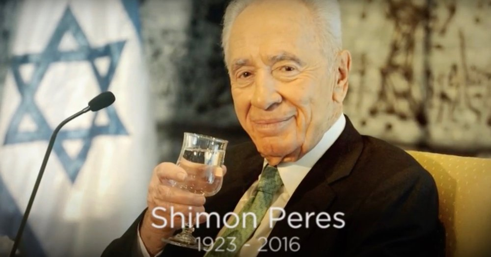 Shimon Peres. Credit: YouTube Screenshot/Israel's Ministry of Foreign Affairs.