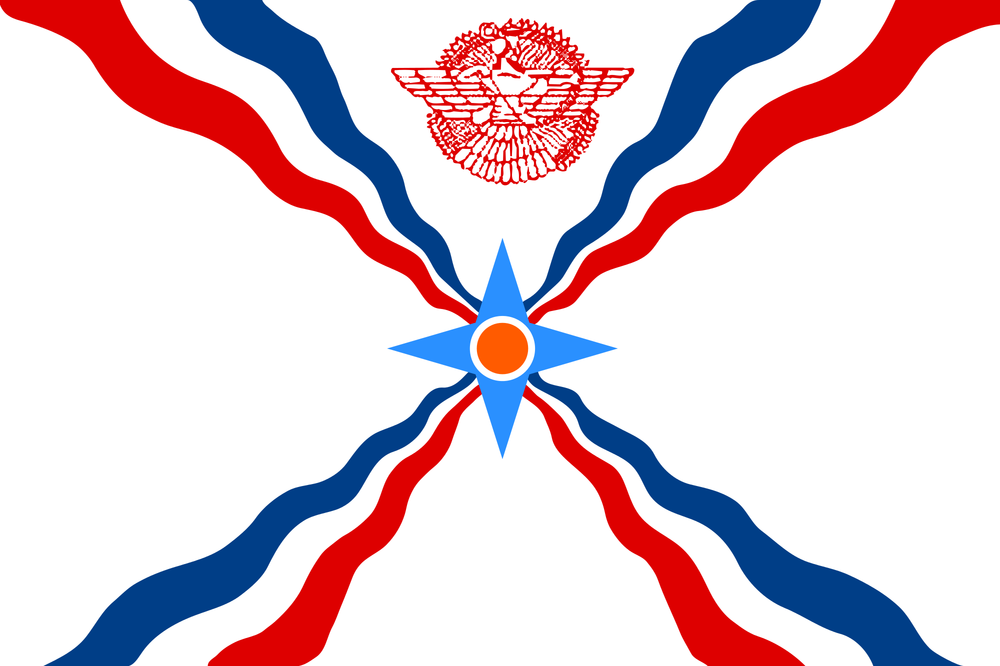 The flag of Iraqi Assyrian Christians. Credit: Wikimedia Commons.