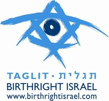 Birthright Israel logo. Credit: Birthright Israel.