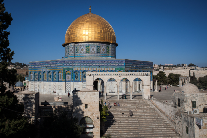 The Dome of the Rock in the Old City of Jerusalem. Credit: Zack Wajsgras/Flash90.