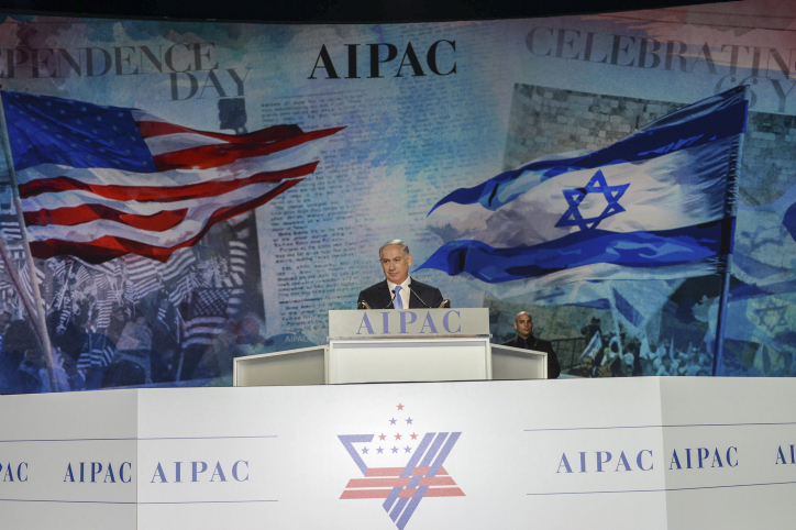 Israeli Prime Minister Benjamin Netanyahu speaks at the annual AIPAC conference in Washington, DC on March 2, 2015. Credit: Amos Ben Gershom/GPO.