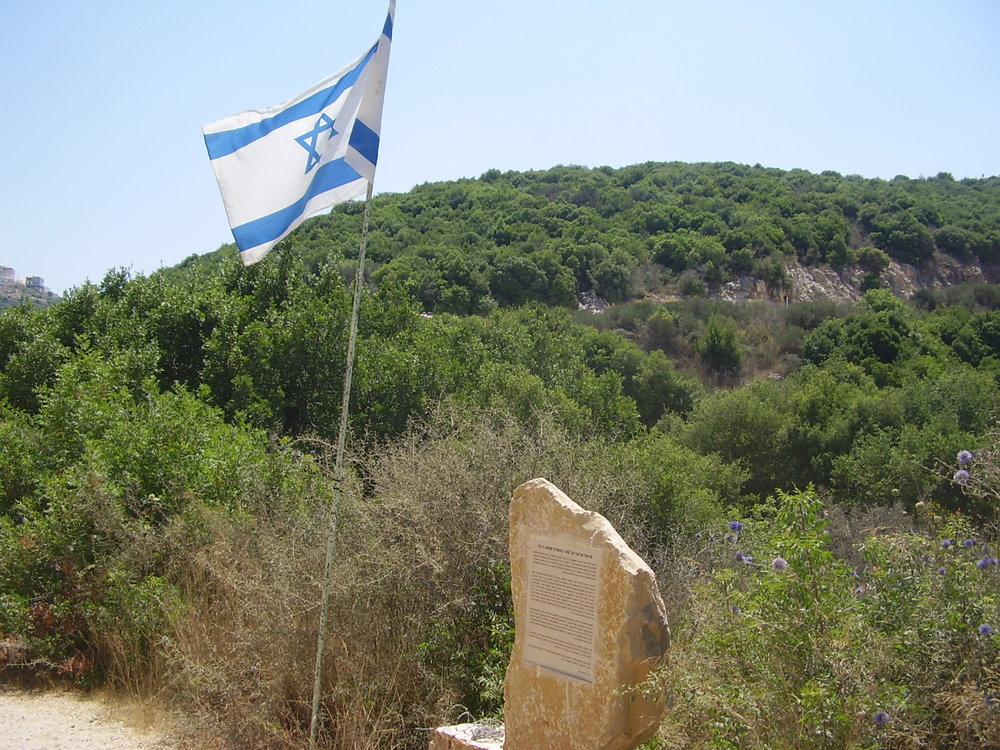 A 2006 Lebanon War memorial near Israel-Lebanon border. Credit: Wikimedia Commons