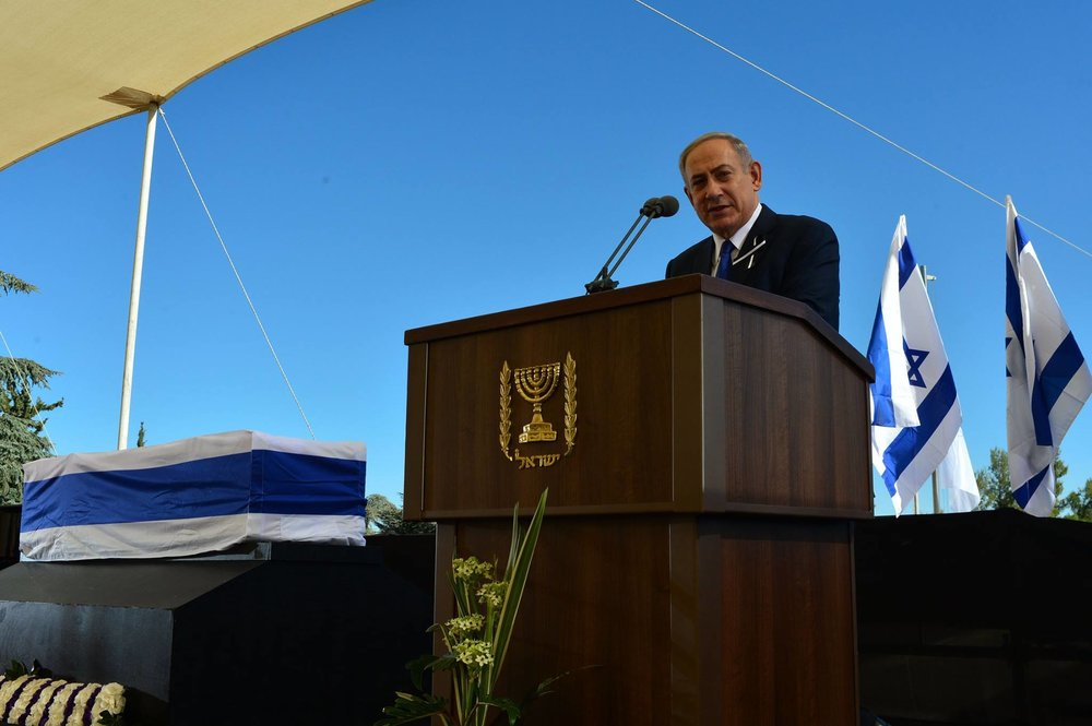 Israeli Prime Minister Benjamin Netanyahu speaking at the funeral of Shimon Peres. Credit: Kobi Gideon/GPO.