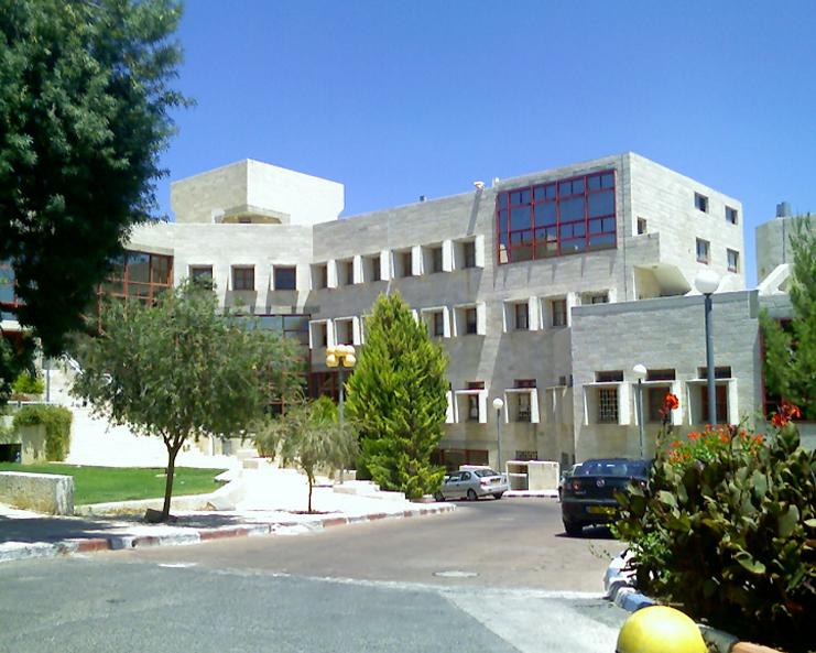 Bezalel Academy's Mount Scopus campus in Jerusalem. Credit: Wikimedia Commons.