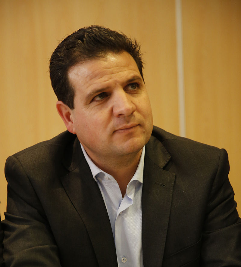 Ayman Odeh, the head of the Joint Arab List. Credit: Wikimedia Commons.