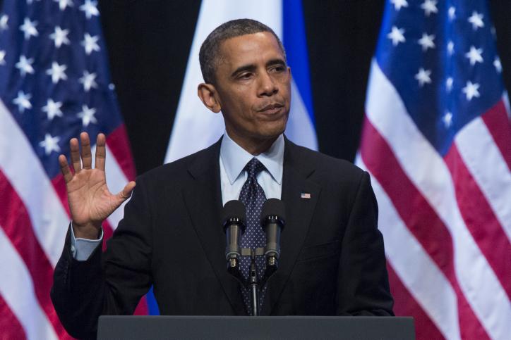 U.S. President Barack Obama at the Jerusalem Convention Center in March 2013. Credit: Yonatan Sindel/Flash90.