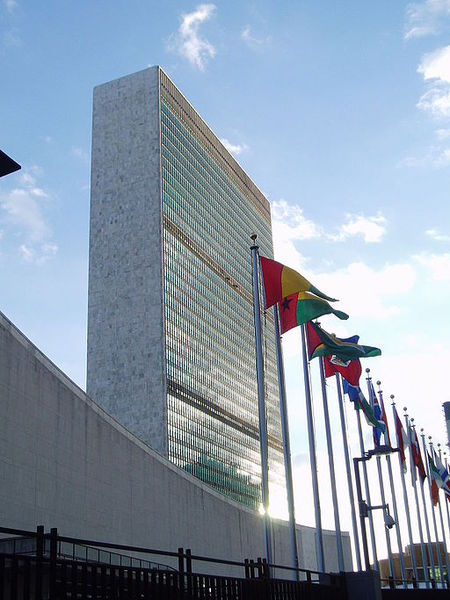 The United Nations building in New York. Credit: Wikimedia Commons.
