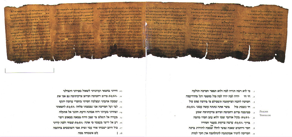 The Psalms scroll, one of the Dead Sea Scrolls. Credit: Israel Antiquities Authority via Wikimedia Commons.