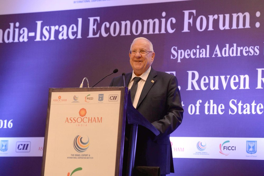 Israeli President Reuven Rivlin speaks Thursday at the Israel-India Innovative Partnership seminar. Credit: Twitter.