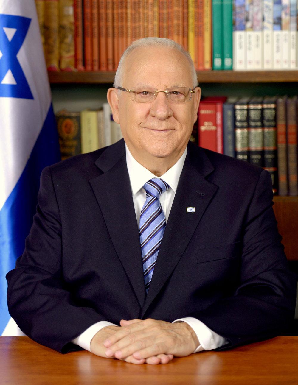 Israeli President Reuven Rivlin. Credit: Government Press Office.