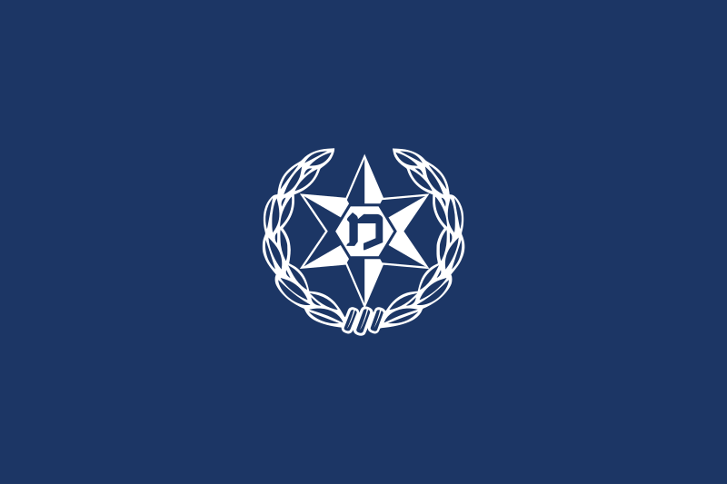 The Israel Police flag. Credit: Israel Police.