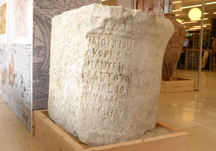 The Roman-era rectangular stone discovered underwater at the Tel Dor archaeology site, south of Haifa. Credit: Jenny Carmel.