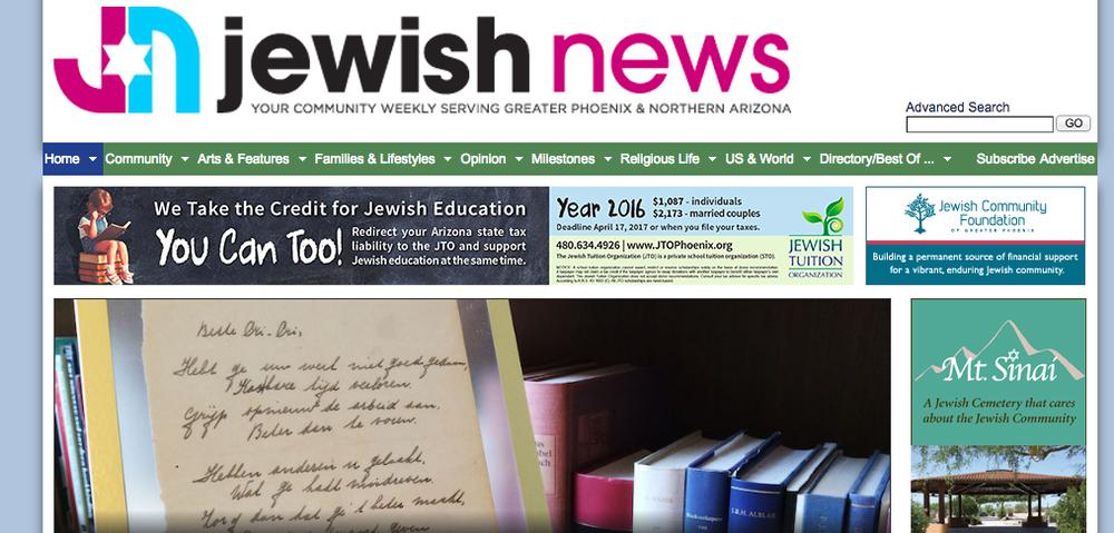 The homepage of the Phoenix Jewish News website. Credit: Phoenix Jewish News website.