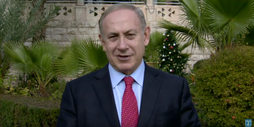 Israeli Prime Minister Benjamin Netanyahu delivers his Christmas message outside the International Christian Embassy Jerusalem. Credit: YouTube screenshot.