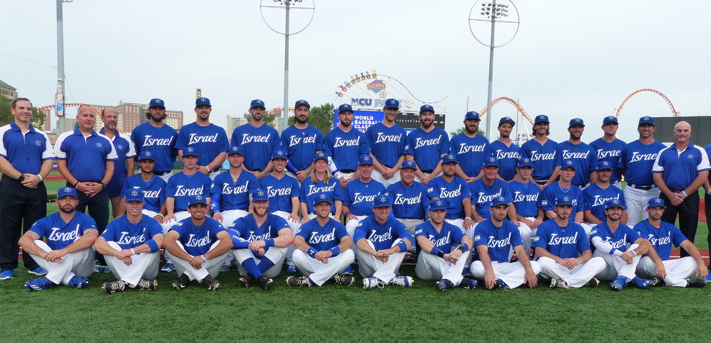 The Team Israel roster for the 2017 World Baseball Classic. Credit: Courtesy of Team Israel.