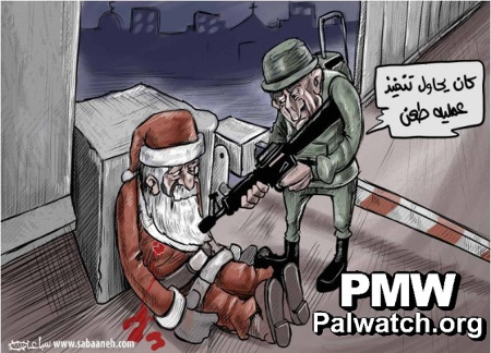 """The cartoon the Palestinian Authority's official newspaper used to promote its libel against Israel claiming it carries out """"executions"""" of innocent Palestinians.Credit: Palestinian Media Watch, Palwatch.org."""
