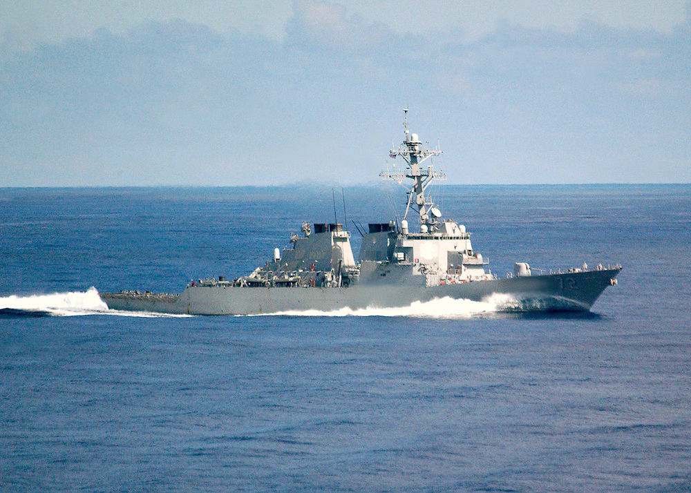 When the USS Mahan (pictured here in a past photo) attempted to establish radio contact with Iran's Islamic Revolutionary Guard Corps ships Sunday, the Iranian ships did not respond to requests to slow down. Credit: Photographer's Mate Airman Rex Nelson, U.S. Navy.