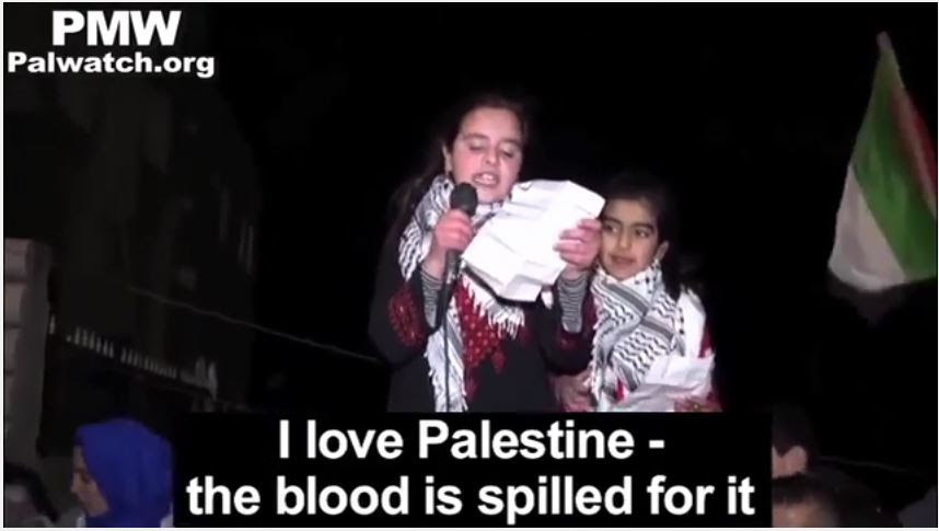 A young Palestinian girl glorifies violence at a recent Fatah rally. Credit: Palestinian Media Watch.