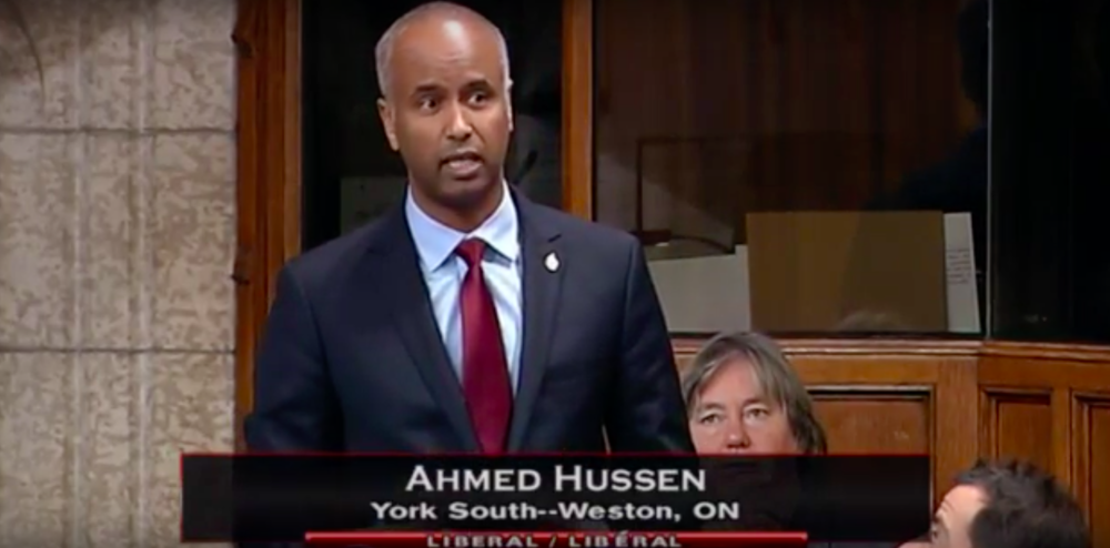 Ahmed Hussen speaks in November 2016. Credit: YouTube.