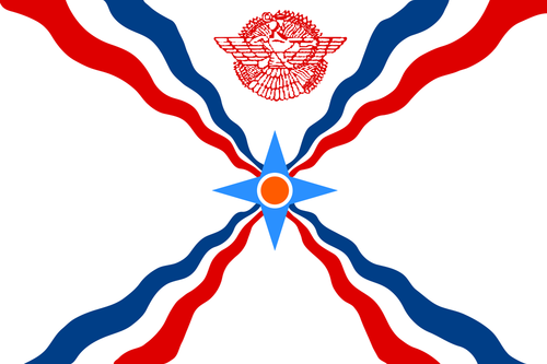 The Assyrian flag. Credit: Wikimedia Commons.