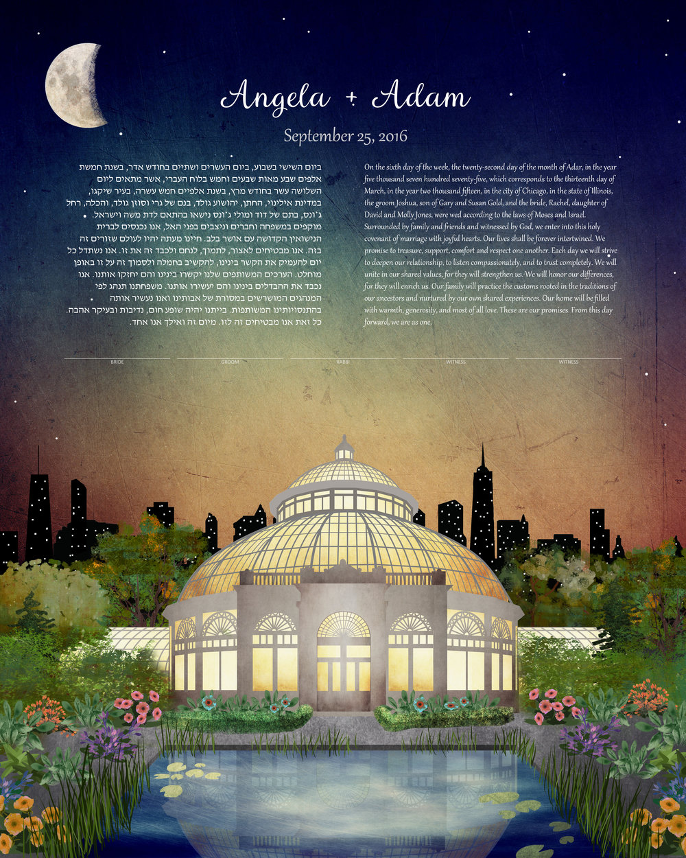 Vermont-based artists Adriana Saipe designed this ketubah for a couple whose wedding was held at the New York Botanical Garden. Credit: Courtesy of Adriana Saipe/inkwithintent.com.