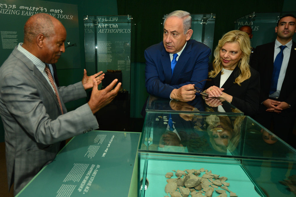 Israeli Prime Minister Benjamin Netanyahu (in center) and his wife Sara visit the National Museum of Ethiopia in Addis Ababa last July as part of Netanyahu's four-day state visit to Africa. Credit: Kobi Gideon/GPO.