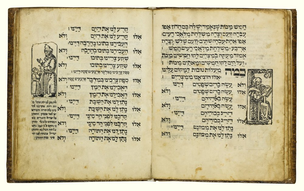 Pages from the 1500s Passover haggadah that was recently sold to the National Library of Israel. Credit: Sotheby's.