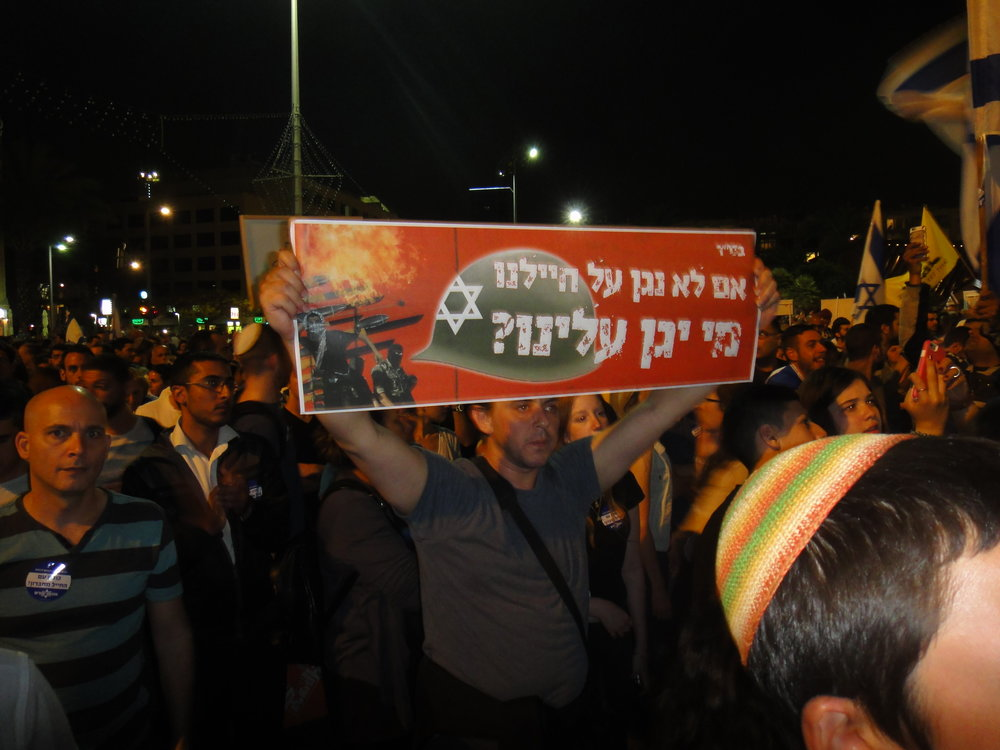 A protest to show support for Israeli soldier Elor Azaria. Credit: Wikimedia Commons.