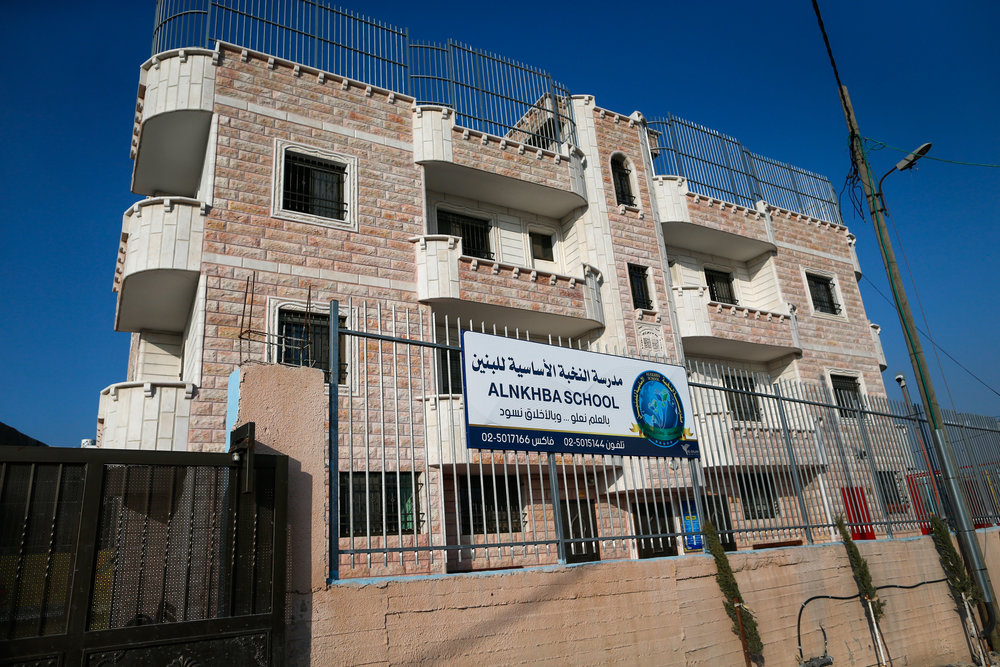 A view of the Hamas-operated Sur Baher neighborhood school in eastern Jerusalem Feb. 23, 2017. Israel shut down the school due to concerns over incitement. Credit: Flash90.