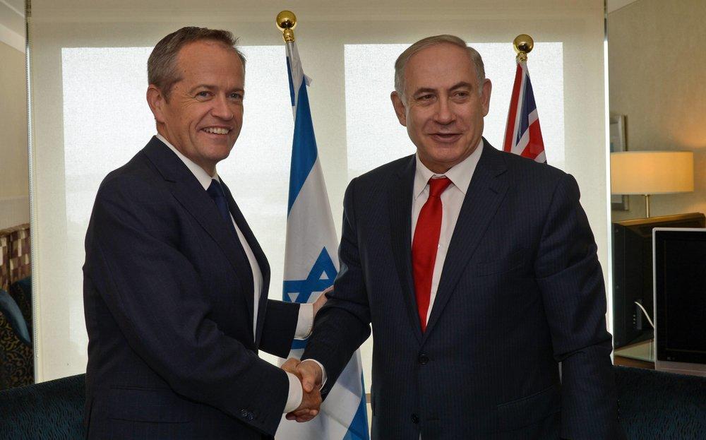 Israeli Prime Minister Benjamin Netanyahu (right) meets Australian Labor Party leader Bill Shorten Feb. 24, 2017. Credit: Haim Zach/GPO.