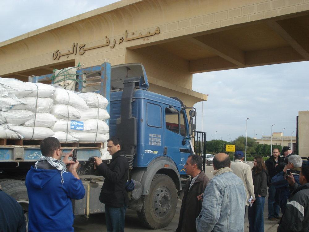 An Egypt-Gaza border crossing. Credit: Wikimedia Commons.