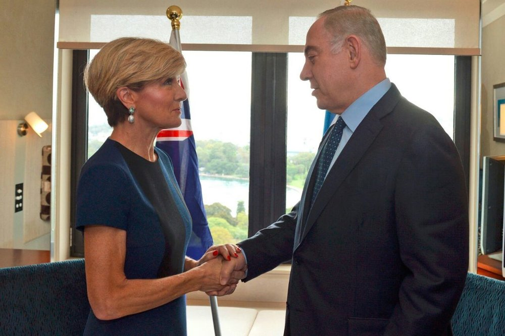 Israeli Prime Minister Benjamin Netanyahu meets with Australian Foreign Minister Julie Bishop in Australia Feb. 25, 2017. Netanyahu reportedly told Bishop in a closed-door meeting that Israel would never give up its military presence in the disputed territories. Credit: Haim Zach/GPO.