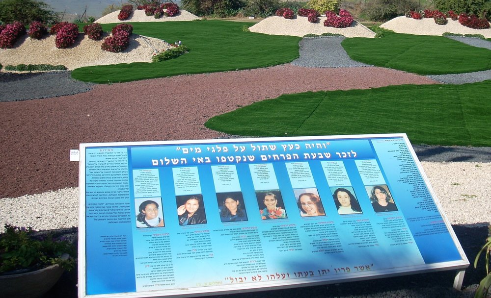 In Naharayim, Israel, a memorial to the victims of Jordanian soldier Ahmed Daqamseh's murder of seven Israeli schoolgirls at the Island of Peace border post. Credit: J. Miller via Wikimedia Commons.