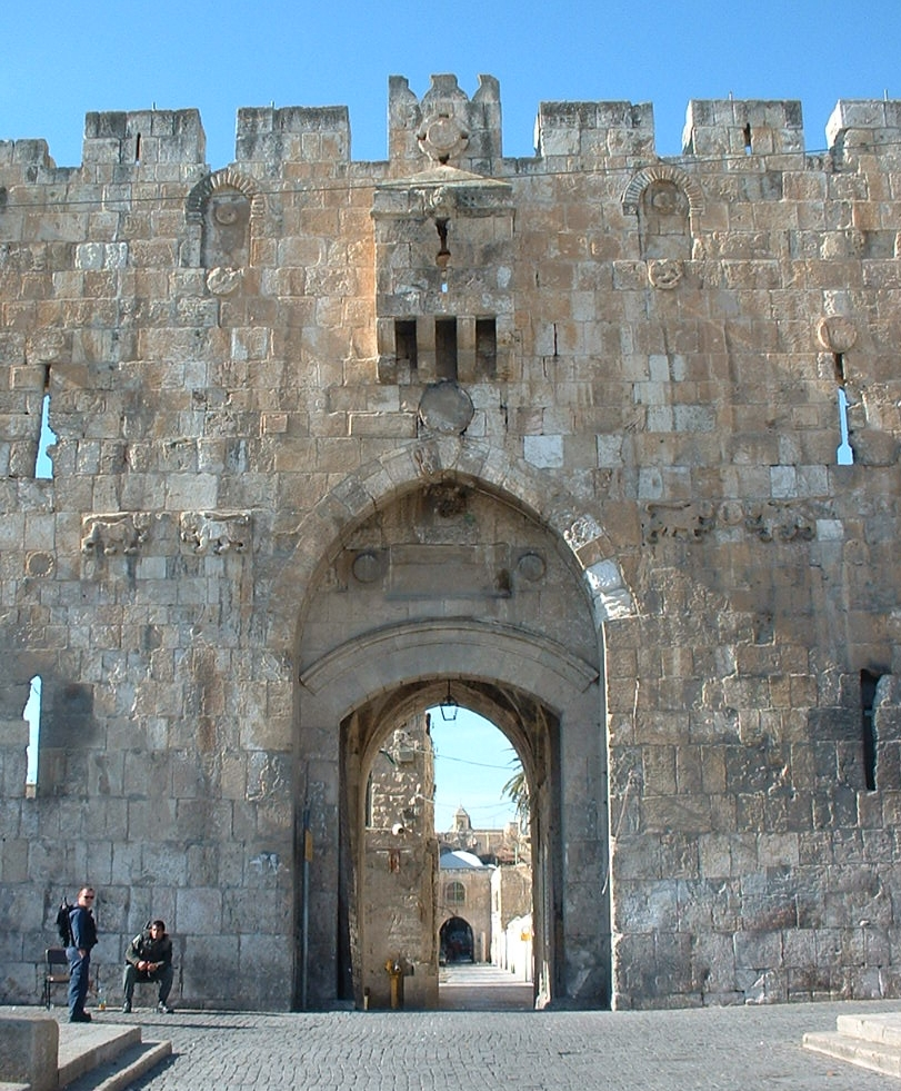Jerusalem's Lions' Gate (pictured) was the scene of a Palestinian stabbing attack Monday. Credit: Wikimedia Commons.