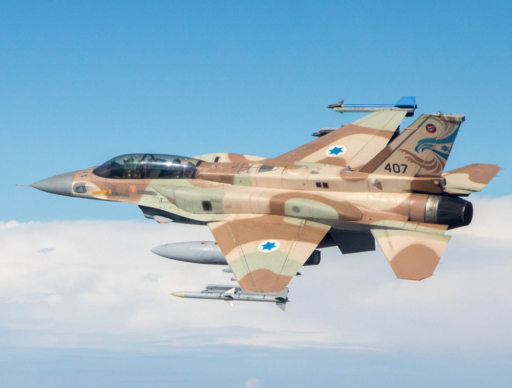 An Israeli Air Force jet. Credit: Major Ofer, Israeli Air Force via Wikimedia Commons.