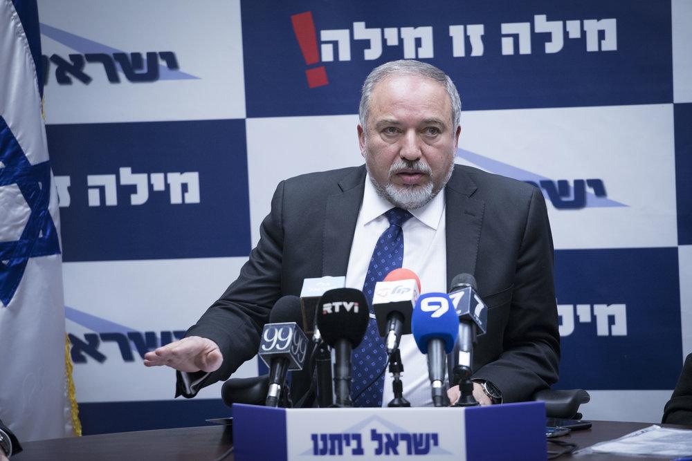 Israeli Defense Minister Avigdor Lieberman speaks Feb. 27, 2017. Credit: Yonatan Sindel/Flash90.