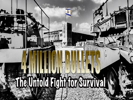 "A film poster for ""4 Million Bullets: The Untold Fight for Survival."" Credit: 4 Million Bullets."