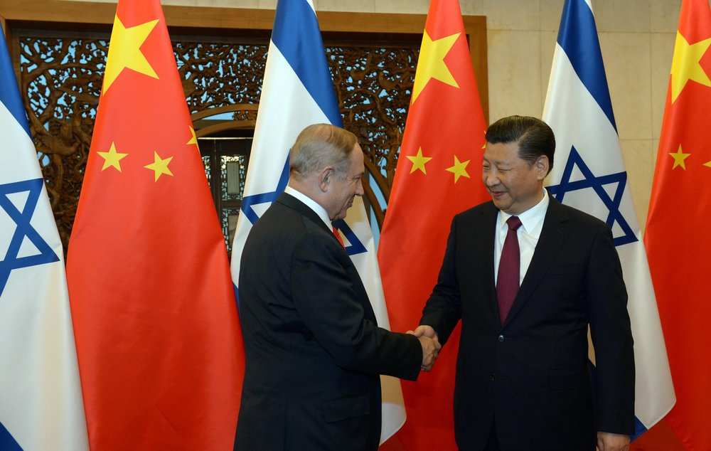 Israeli Prime Minister Benjamin Netanyahu and Chinese President Xi Jinping. Credit: Haim Zach/GPO.