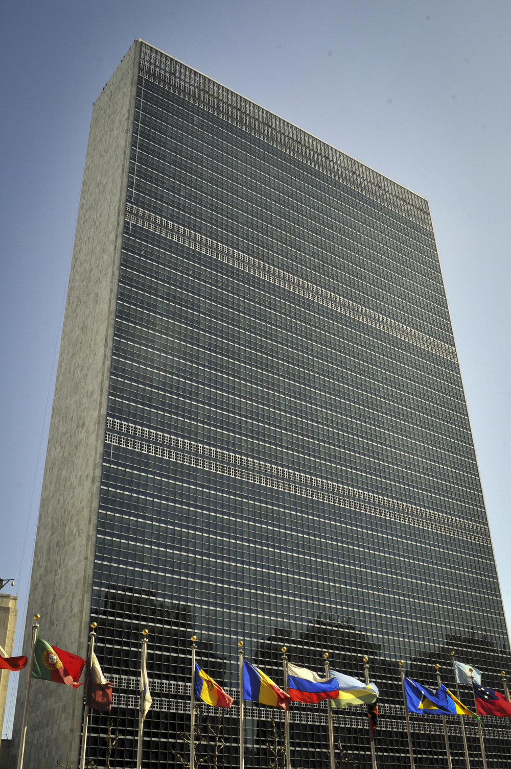 The United Nations building in New York City. Credit: Serge Attal/Flash90.