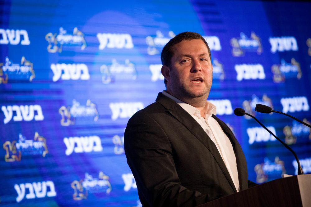 Samaria Regional Council Chairman Yossi Dagan speaks at a Jerusalem conference Feb. 13. Credit: Yonatan Sindel/Flash90.