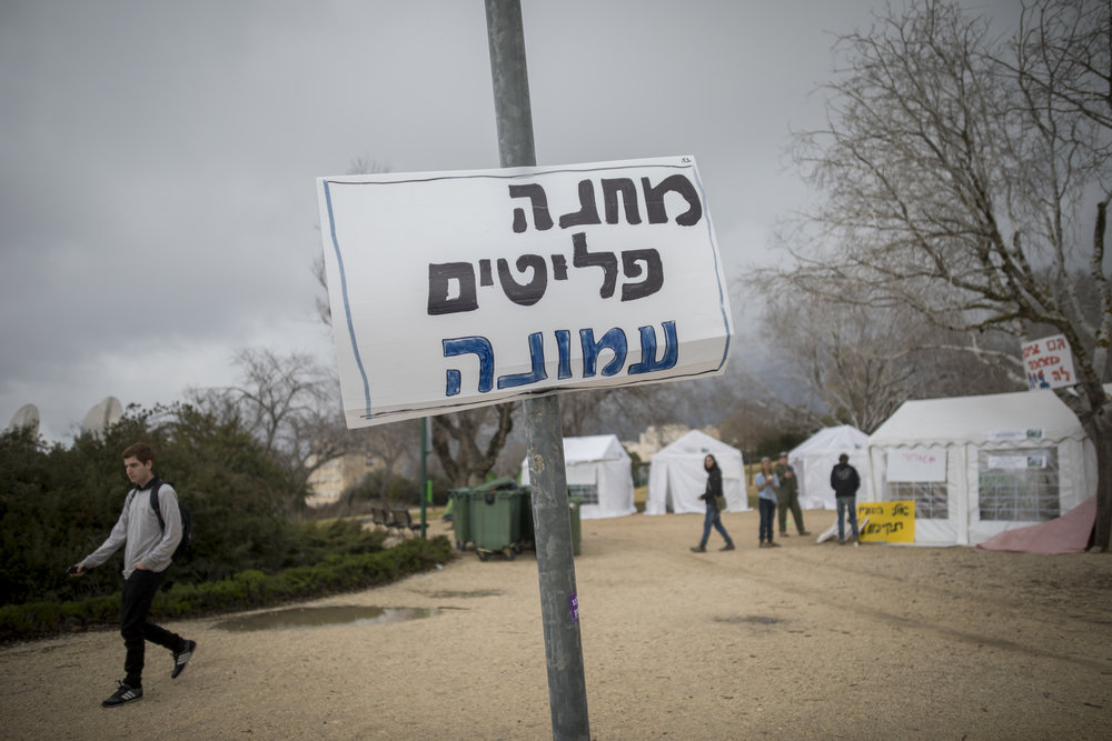 In Jerusalem, an encampment of protest tents of evicted residents from the Amona settlement outpost. The evacuees have demanded that the Israeli government establish a new community for them. Credit: Yonatan Sindel/Flash90.