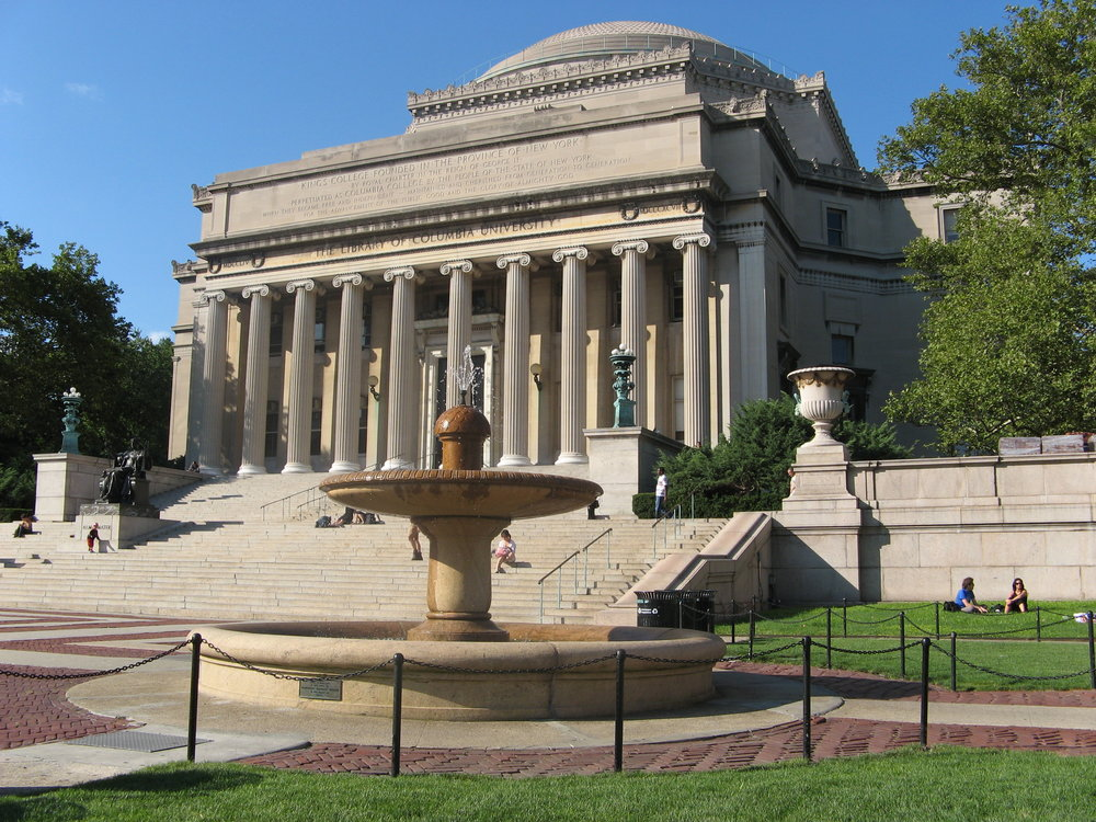 The Columbia University campus. Credit: Wikimedia Commons.