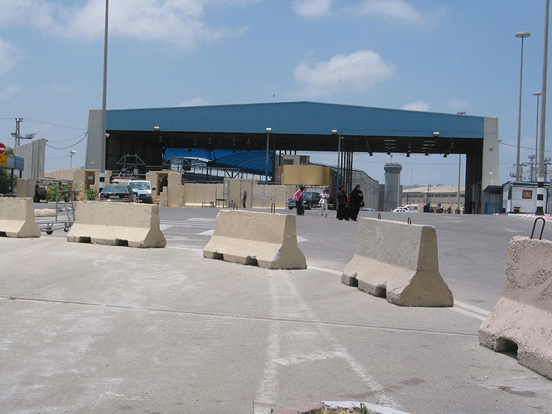 Two Palestinian sisters attempted to smuggle explosives disguised as cancer medicine through the Erez Crossing (pictured) between Israel and Gaza. Credit: Wikimedia Commons.