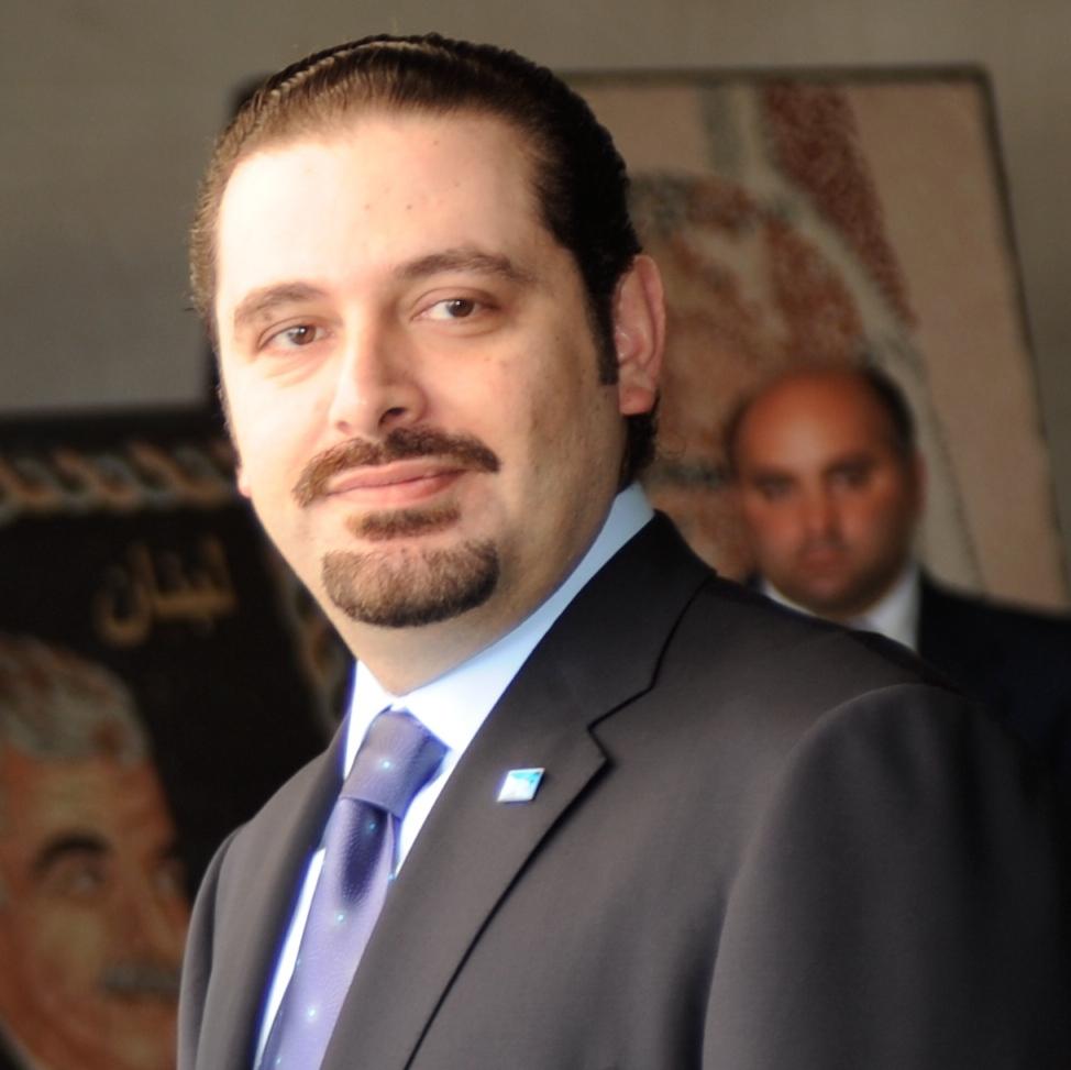 Lebanese Prime Minister Saad al-Hariri. Credit: U.S. State Department.