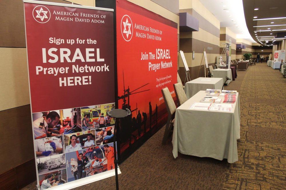 The American Friends of Magen David Adom booth at this year's Evangelical Press Association conference. Credit: Nicole Foy.