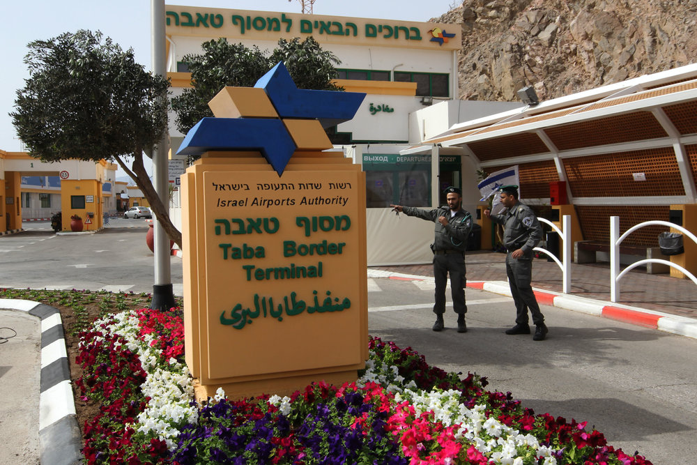 "This month, Israel closed its Taba border crossing (pictured here) with Egypt due to intelligence of concrete Islamic State plots to target tourists in the Sinai Peninsula, and reopened the crossing April 21 while reiterating ""that the threat to Israelis in Sinai is still severe."" Credit: Nati Shohat/Flash90."