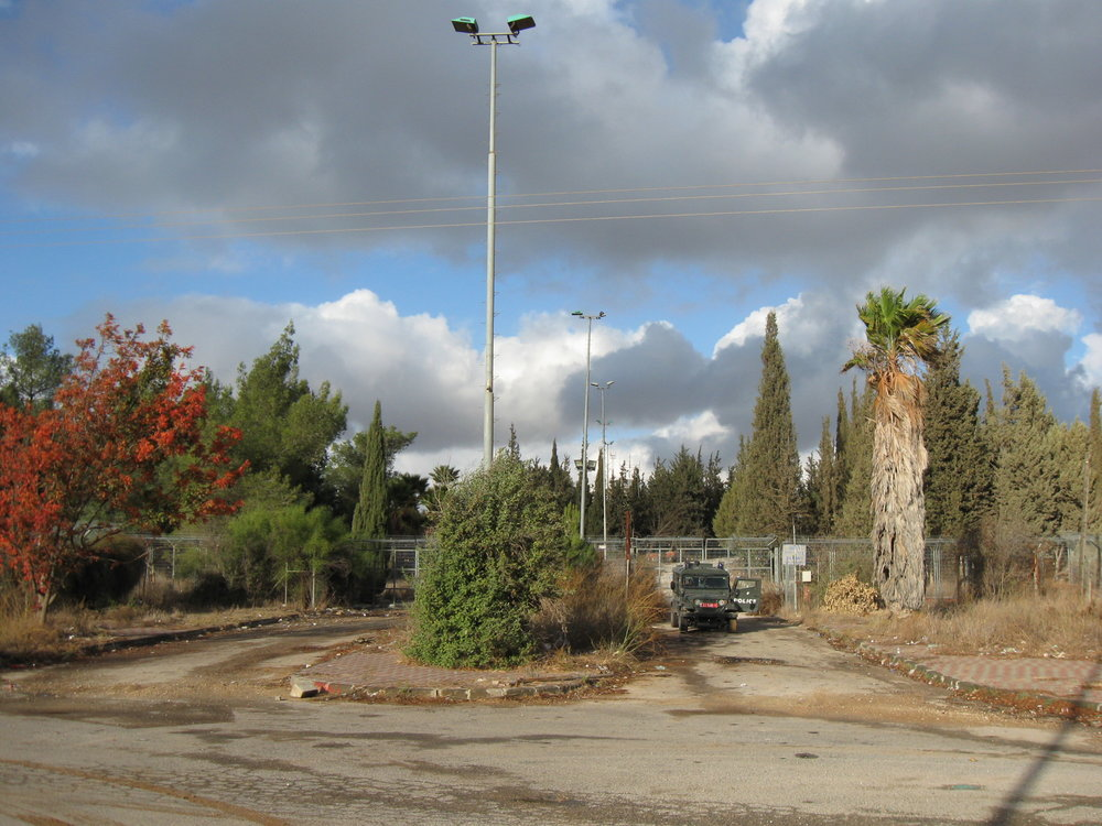 The abandoned Atarot Airport, whose entrance is pictured here, will be the site of a newly constructed neighborhood in Jerusalem. Credit: Ori via Wikimedia Commons.